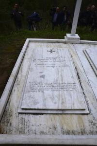 Tumbas en Tatoi