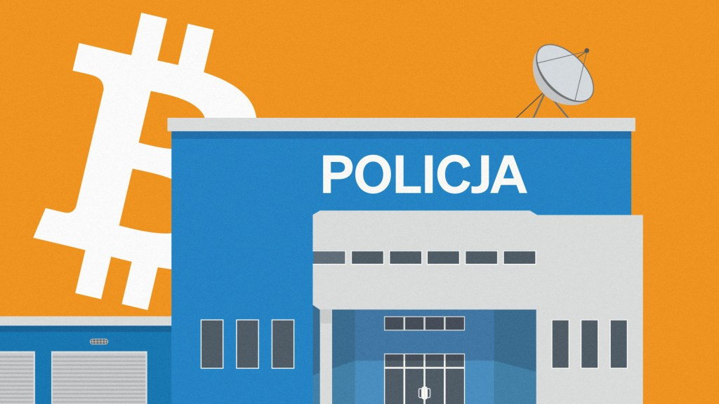 After finding a Bitcoin mining op inside Warsaw's police HQ, officials stressed the culprit was a civilian IT worker and not a police officer.