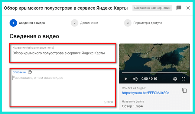 Enter video information to add channel to YouTube