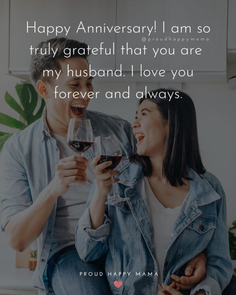 Happy Anniversary Message To Husband : happy, anniversary, message, husband, Wedding, Anniversary, Wishes, Husband, [With, Images]