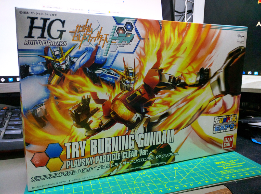 HGBF Try Burning Gundam – PP透明版