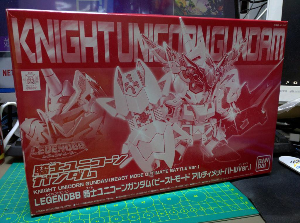 Legend BB 騎士獨角獸 – 野獸模式極限戰鬥Ver.