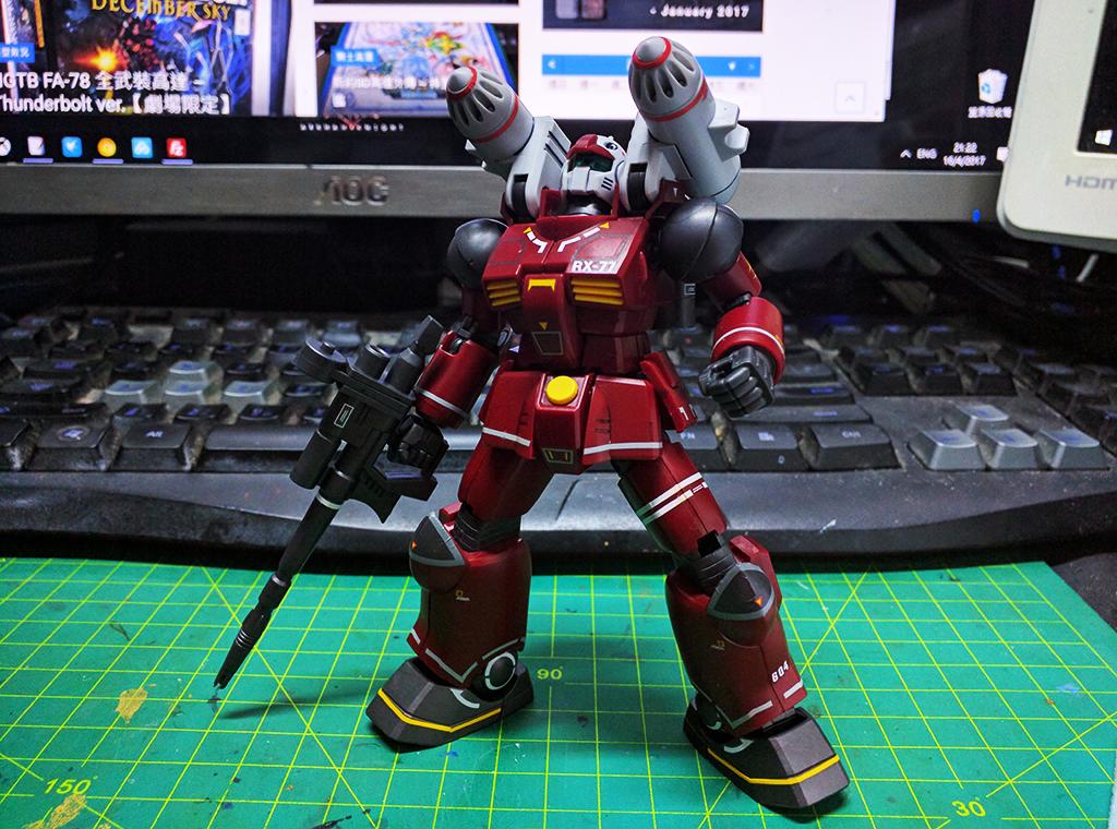 HGUC RX-77-2 Guncannon (21世紀真實配色ver.)