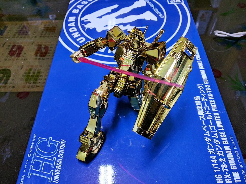 HGUC RX-78-2 Gundam [鍍金]【GBT限定景品】