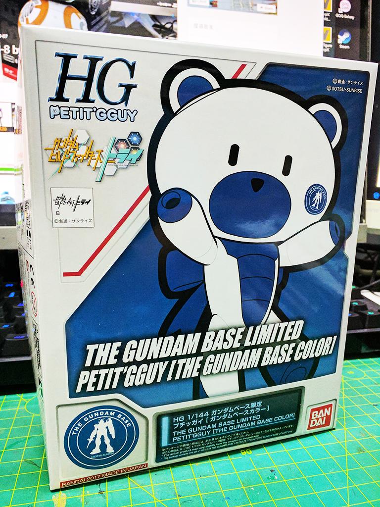 HG Petit'gguy 小熊霸 Gundam Base配色【GBT限定】