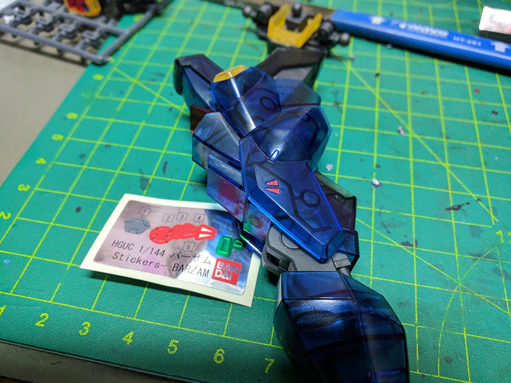 HGUC RMS-154 Barzam 彩透【活動限定】