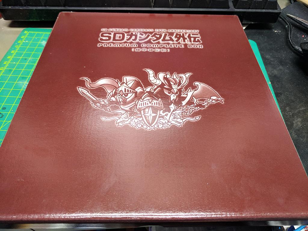 SD高達外傳 ~ 六体の機甲神