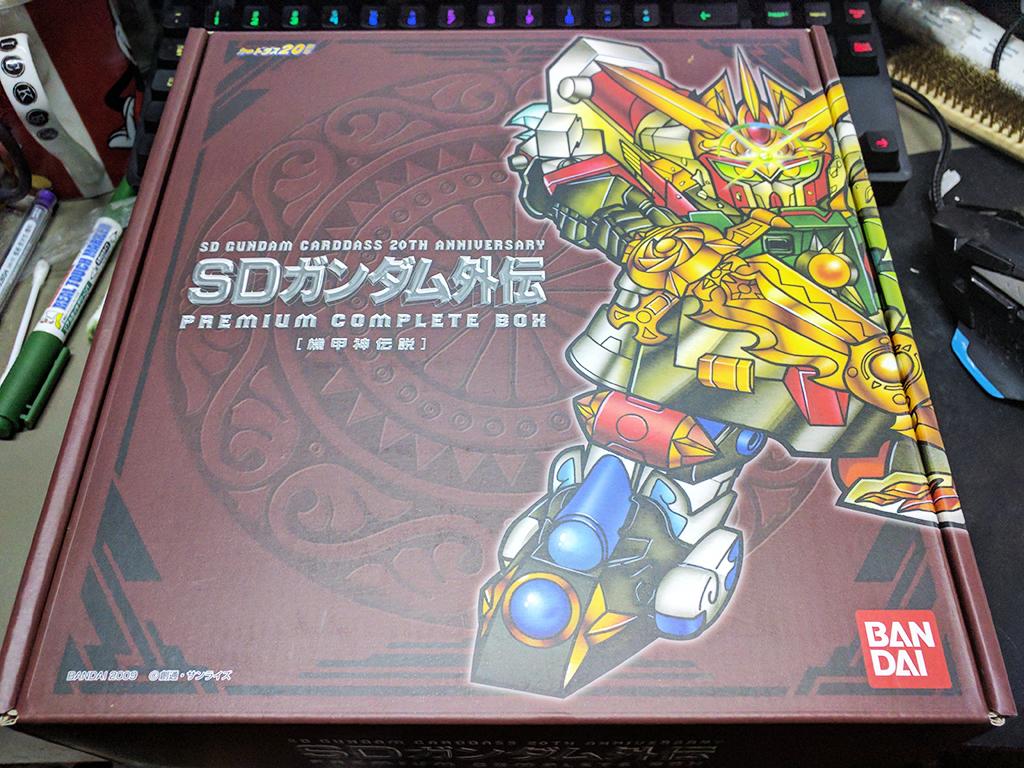 SD高達外傳 ~ 光の超機甲神