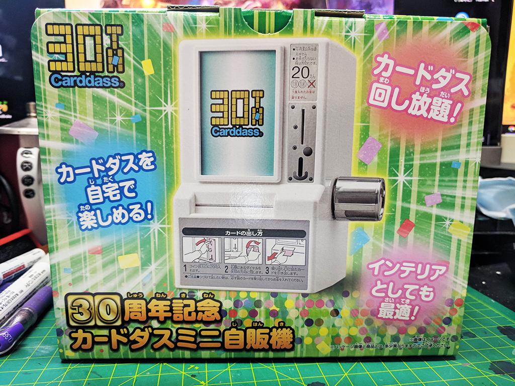 30周年紀念 Carddass迷你扭卡機