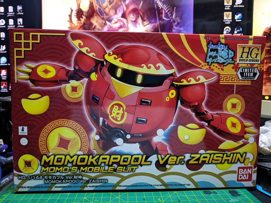 HGBD Momokapool Ver.財神