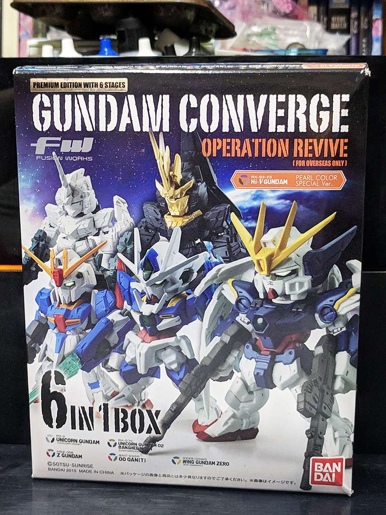 FW Gundam Converge Operation Revive 亞洲限定版