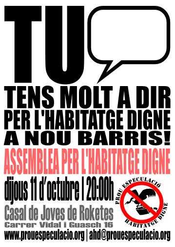 Assemblea per l'Habitatge Digne a Roquetes