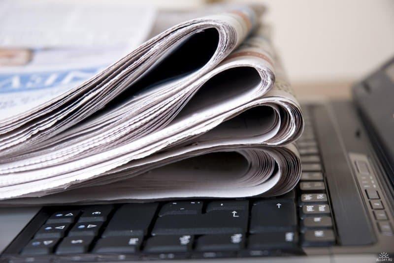 СМИ и соцсети в Башкирии подвергнут мониторингу