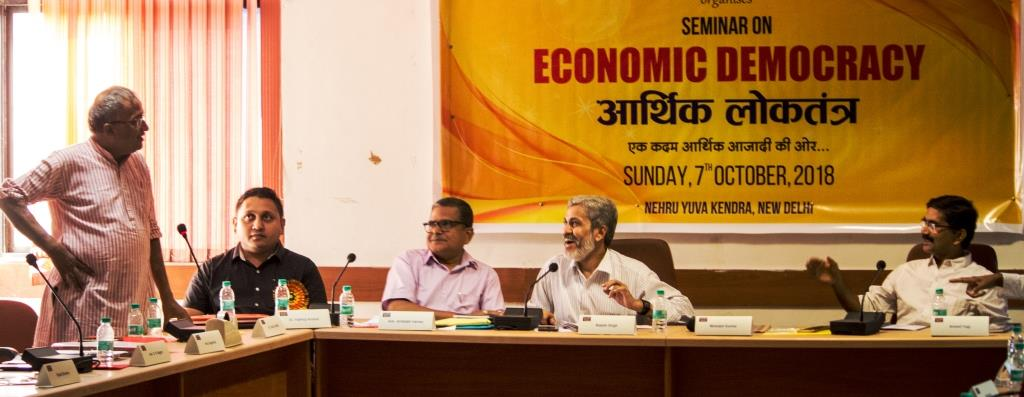 Economic Democracy Seminar Held in New Delhi