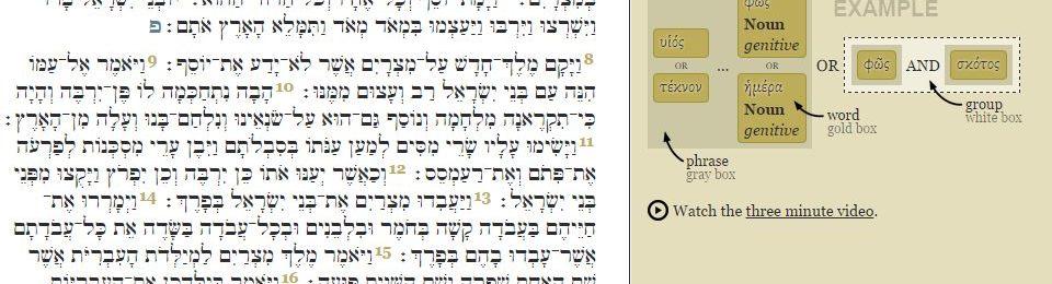 網上資源:Biblearc(聖經原文及字典)   Trust in the Lord