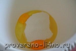 abrikosy-pirog
