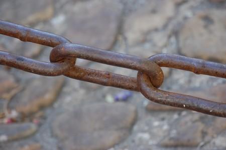 La liberté ou les chaînes