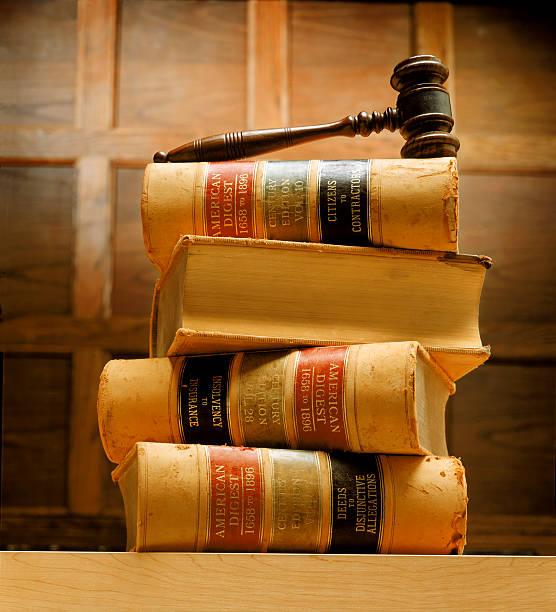 Комплексная судебная экспертиза