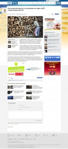 Зголемен интересот за купување на дрва од ЈП Македонски шуми NetPress