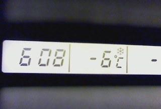 つくばの寒さとラーメンは比例する