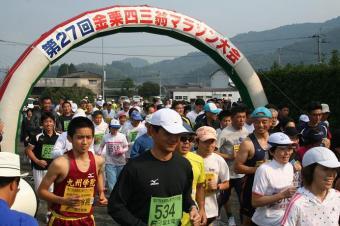 金栗四三さんマラソン大会
