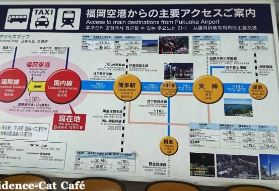 福岡空港のアクセスの良さ