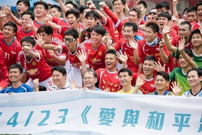 台日韓サッカー大会/キリスト教福音宣教会
