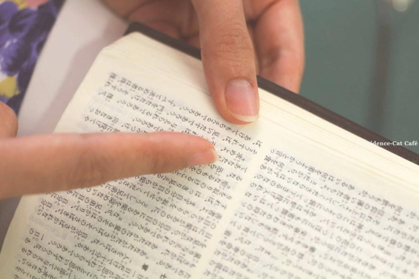 聖書は神様の御言葉