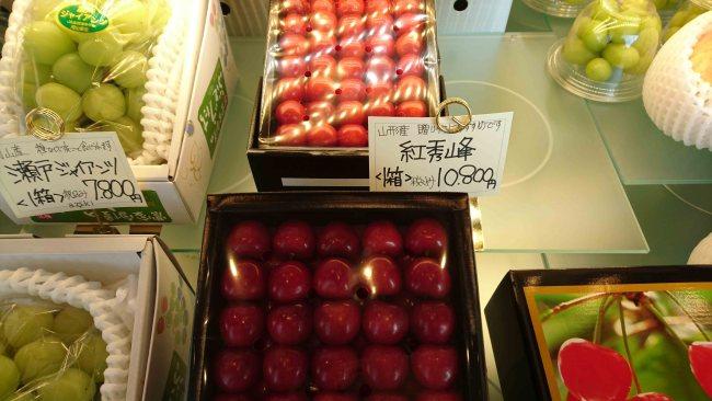 フルーツピークス つくば店 果物 (19)