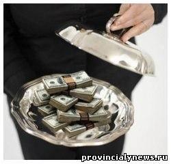 Договор подряда кто оплачивает ндфл. Какие платить налоги если договора подряда между ооо и физлицом. Кто платит суммы