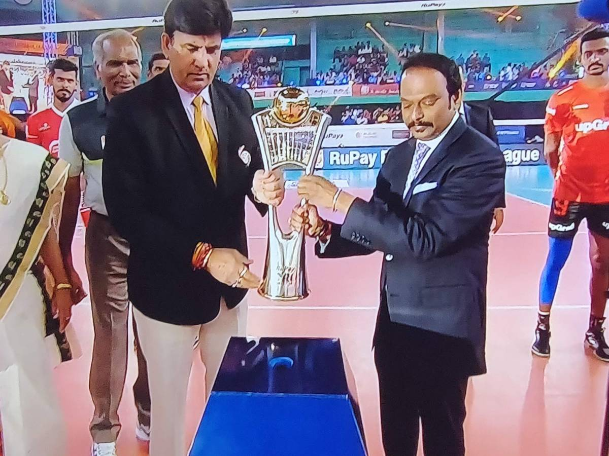 Where is the Pro Volleyball League 2019 Trophy?