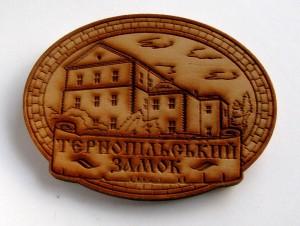 Тернопільський замок вітав лауреатів конкурсу «Людина року -2010»