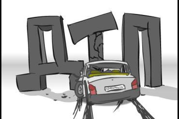 За минулу добу на дорогах області було скоєно три автопригоди