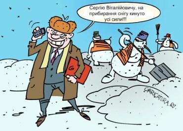 """У зв'язку з снігопадами у Тернополі оголошено """"зелений рівень"""" системи оповіщення"""