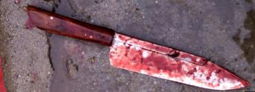 Батько наніс ножове поранення синові