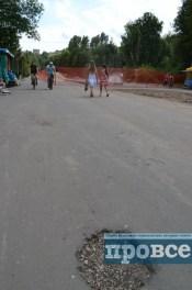 topilshe park_0001 ternopil remont