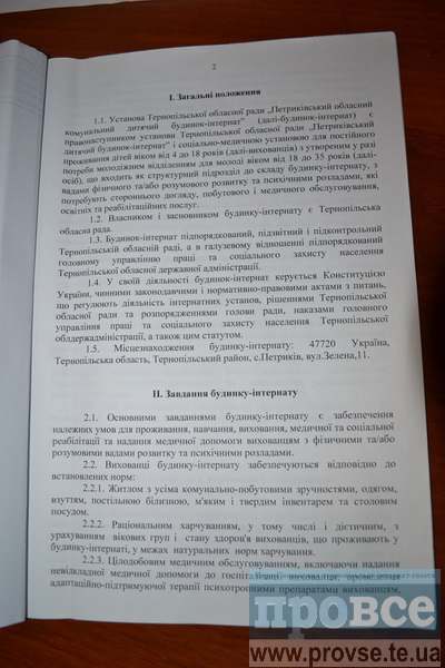 petrukiv_0001_новый размер