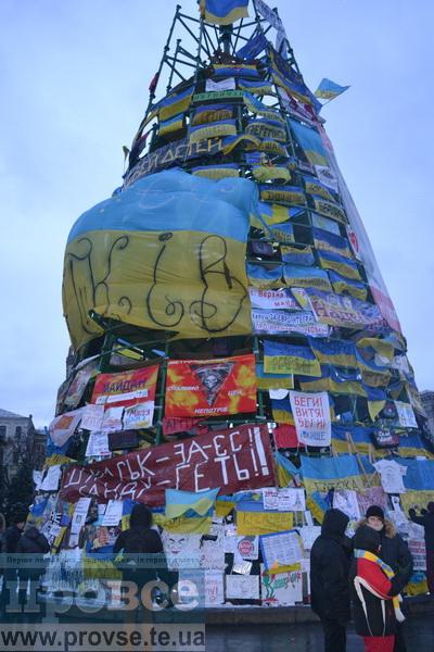 8 December Kyiv_0017_новый размер