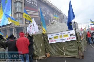 8 December Kyiv_0045_новый размер
