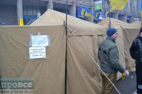 8 December Kyiv_0050_новый размер