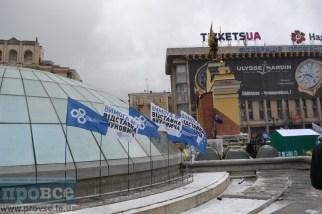8 December Kyiv_0074_новый размер