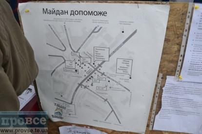 8 December Kyiv_0092_новый размер