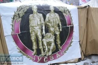 8 December Kyiv_0106_новый размер
