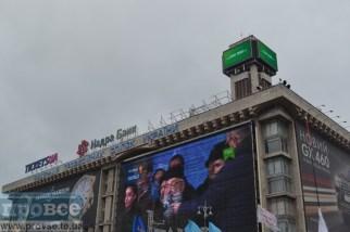 8 December Kyiv_0156_новый размер