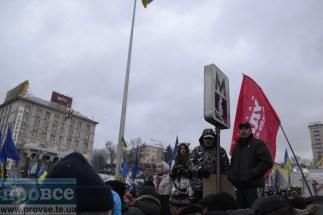 8 December Kyiv_0170_новый размер