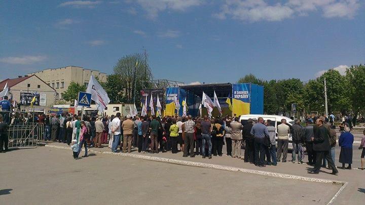 У Монастириську на Юлію Тимошенко прийшло подивитись 300 чоловік