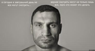 Як Віталій Кличко цілувався з Катею Осадчою (відео)