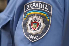 Хто допомагає тернопільським міліціонерам бити ворогів в Донецьку?