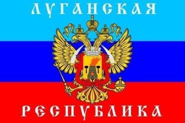 На Тернопільщині  засуджено жителя Луганська за фінансування терористів «ЛНР»