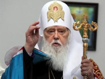 Пасхальне послання Патріарха Київського і всієї Руси-України Філарета